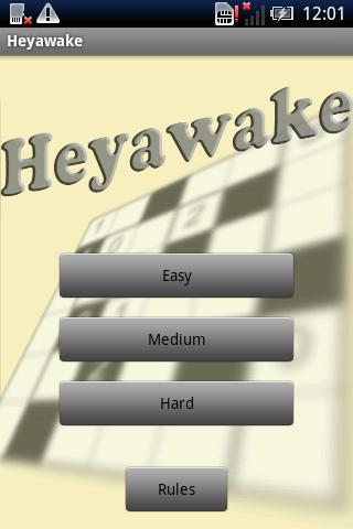 Heyawake