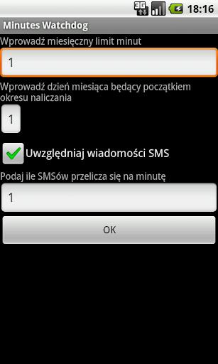 免費工具App|Minutes Watchdog|阿達玩APP