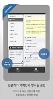 Screenshot of 소송비용.부동산등기비용 비교견적 및 법률계산기-로코스트