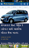 Screenshot of Go Gujarati