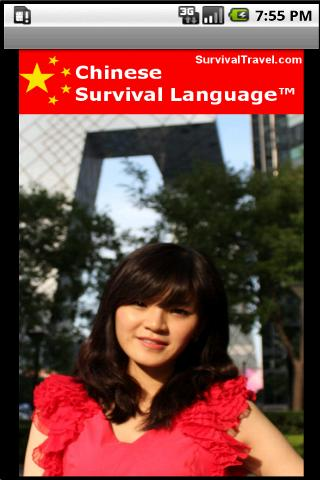 Chinese Survival Language Lite