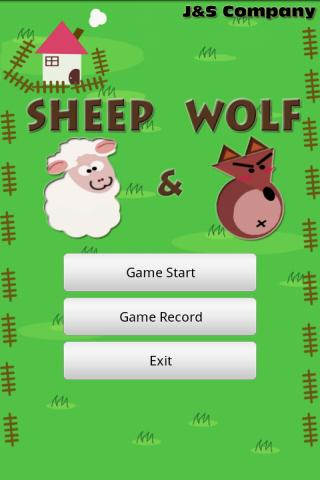 양과 늑대 Sheep and Wolf ~