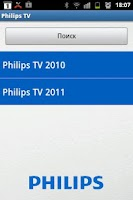 Screenshot of Philips TV