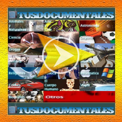 Tusdocumentales TV LOGO-APP點子
