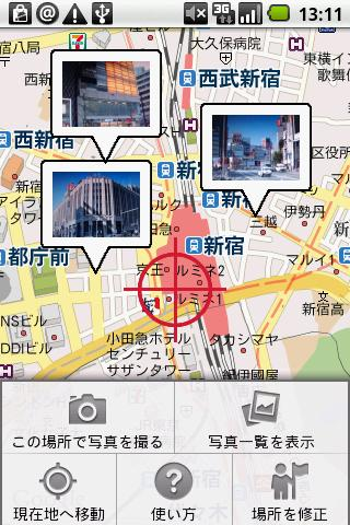 My Photo Map