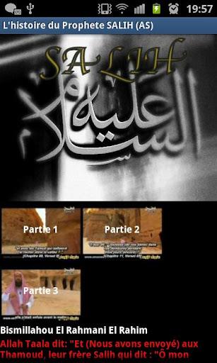 4-L'histoire du prophete SALIH