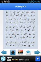 Screenshot of Faiz Ahmad Faiz Urdu Poetry