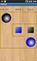 Screenshot of Maze game