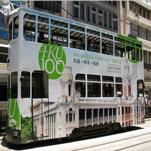 香港軌跡(網絡版) 旅遊 App LOGO-硬是要APP