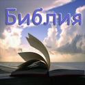 eБиблия icon