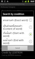 Screenshot of Keyboard Thai Dictionary