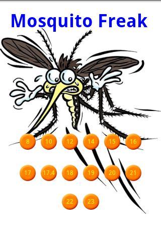 蚊フリークプロ