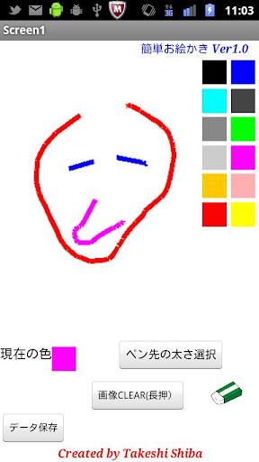 【免費工具App】簡単お絵かき-APP點子