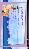 Screenshot of Dinimizi Öğrenelim