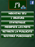 Screenshot of Hangman (French)