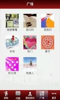 Screenshot of 蟲洞語音問答-安卓SIRI