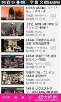 Screenshot of AKB48大好き!【無料】AKB48最高!