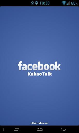 KakaoTalk-Facebook的主題