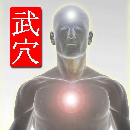Martial Points 武穴 健康 App LOGO-硬是要APP