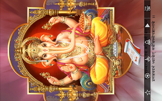 Screenshot of Ganesh Pooja
