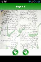 Screenshot of Beli Rajpootan Ki Malika
