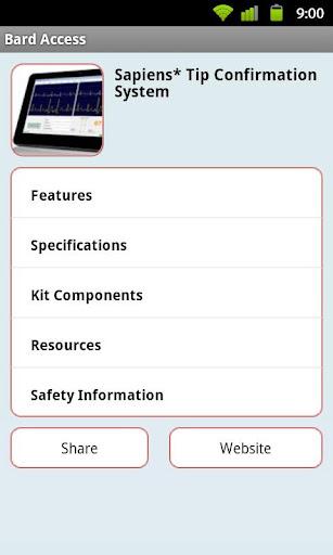 玩商業App|Bard Access免費|APP試玩