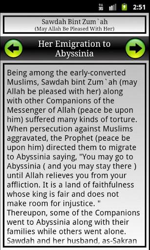 玩免費書籍APP|下載Muhammad's(pbuh) wives story app不用錢|硬是要APP