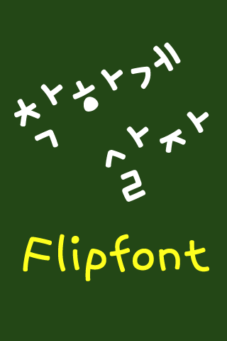 NeoGoodlife™ Korean Flipfont