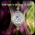 App Islam Wallpapers APK for Windows Phone