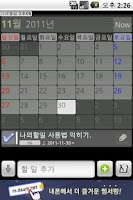 Screenshot of 헐TaskOfMe