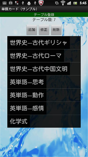 iTunes - 瀏覽App Store 熱門的免費App - Apple (台灣)