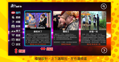 Screenshot of ZuiiTV