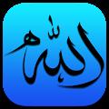 App Namaz Duaları Ve Sureleri apk for kindle fire