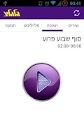 Screenshot of גלגלצ
