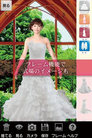 【免費娛樂App】ikk-dress-APP點子
