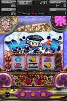 Screenshot of ドンちゃん祭