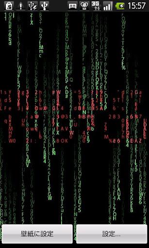 Matrix Digital Live Wallpaper