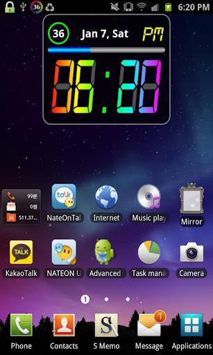 레인보우 배터리 시계 HD32
