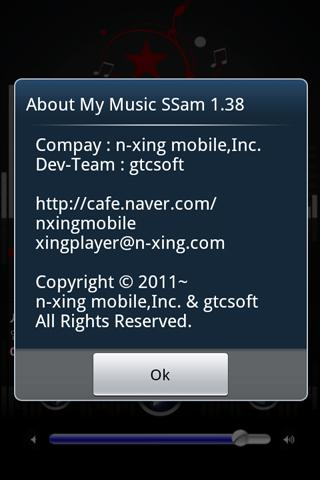 【免費音樂App】Trouble Maker - 현아, 현승-APP點子