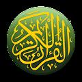 Коран на русском языке APK for Bluestacks