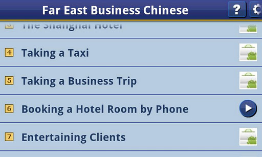 Far East Business Chinese 6