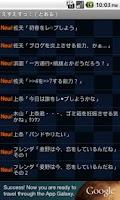 Screenshot of えすえすっ!(とある)