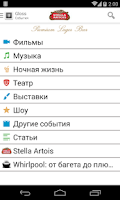 Screenshot of Сити-гайд Gloss.ua