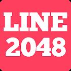 Line 2048 4