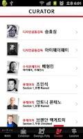 Screenshot of 2011 Gwangju Design Biennale