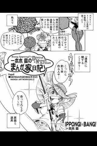 コミックラウド Vol.2, No.4|玩漫畫App免費|玩APPs