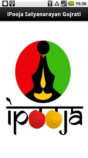 iPooja Satyanarayan Gujrati