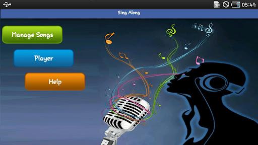 SING ALONG – AS You Like