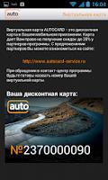 Screenshot of Билеты ПДД 2013 РФ
