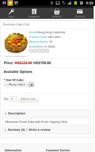 玩購物App|香港生日蛋糕專門店免費|APP試玩